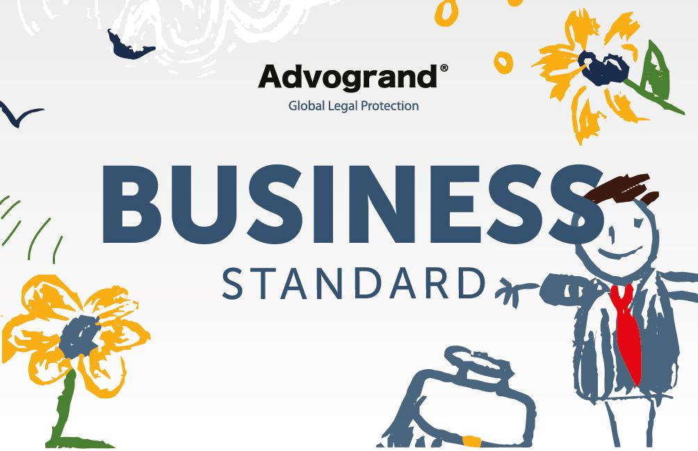 Карта Advagrand Standard BUSINESS
